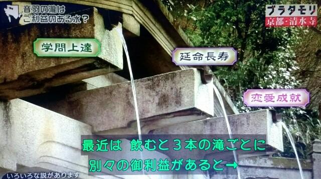 f:id:morifumikirikita319:20170408232320j:image