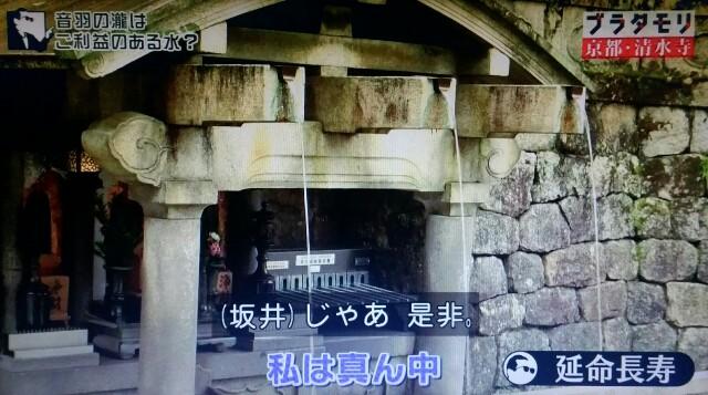 f:id:morifumikirikita319:20170408232358j:image