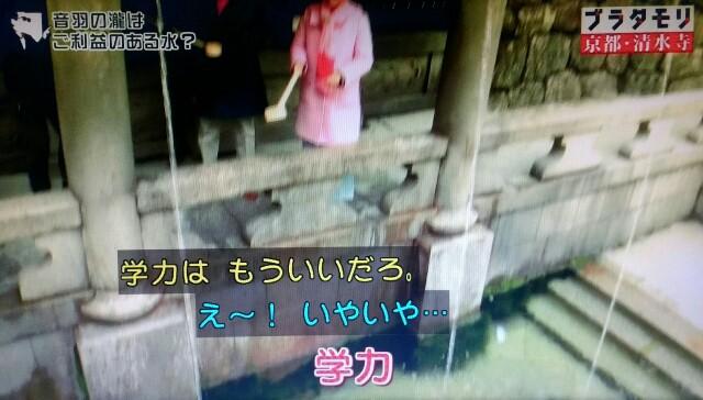 f:id:morifumikirikita319:20170408232427j:image