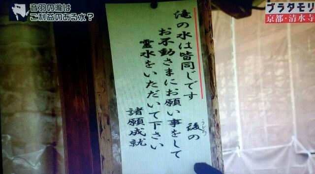 f:id:morifumikirikita319:20170408233027j:image