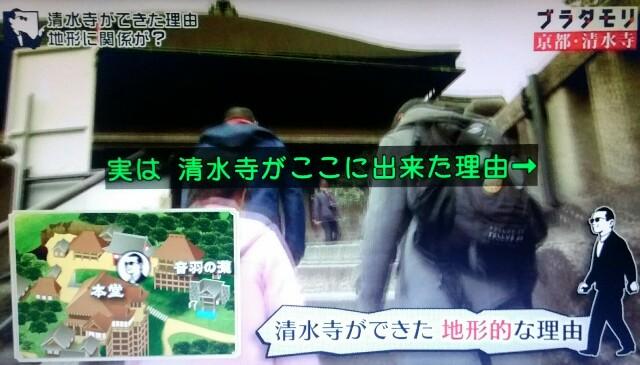 f:id:morifumikirikita319:20170408233829j:image