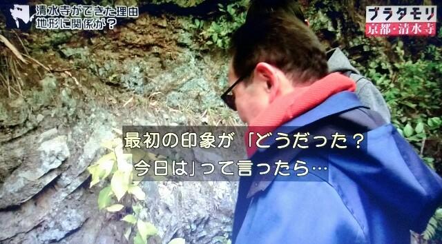 f:id:morifumikirikita319:20170408233938j:image