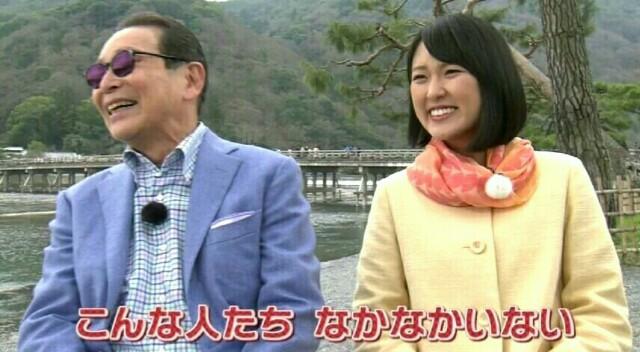 f:id:morifumikirikita319:20170408234009j:image