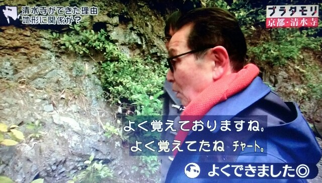 f:id:morifumikirikita319:20170408234044j:image