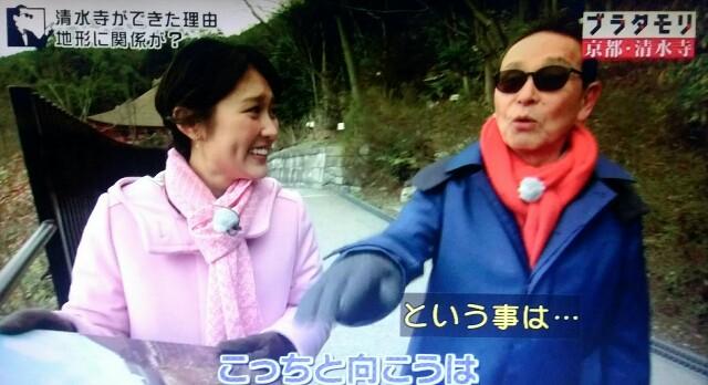 f:id:morifumikirikita319:20170409041612j:image