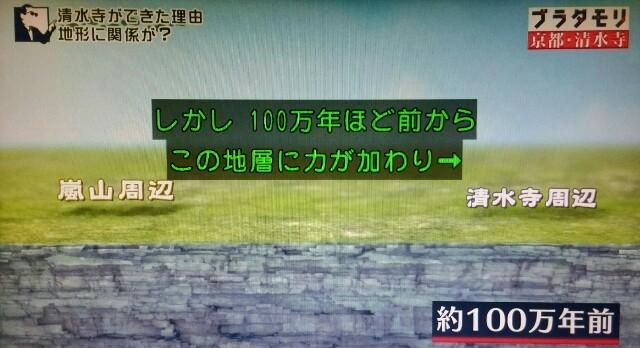 f:id:morifumikirikita319:20170409041711j:image