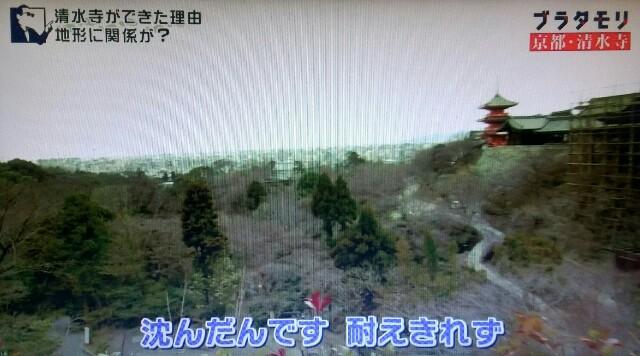 f:id:morifumikirikita319:20170409041730j:image