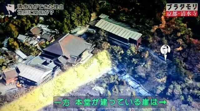 f:id:morifumikirikita319:20170409042419j:image