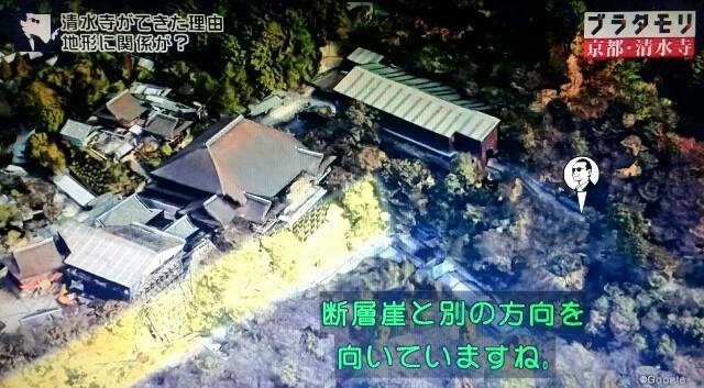 f:id:morifumikirikita319:20170409042433j:image