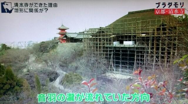f:id:morifumikirikita319:20170409042458j:image
