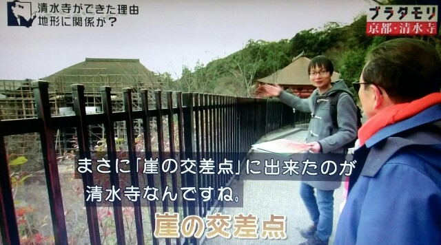 f:id:morifumikirikita319:20170409043019j:image
