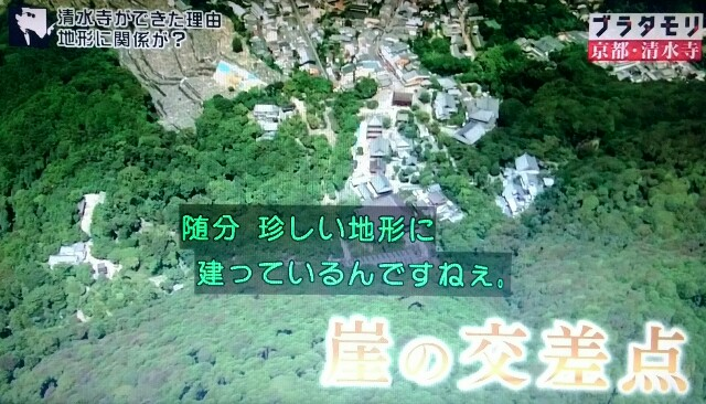 f:id:morifumikirikita319:20170409043029j:image