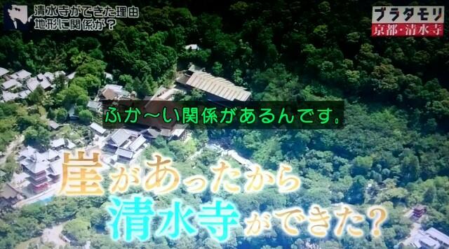 f:id:morifumikirikita319:20170409043041j:image