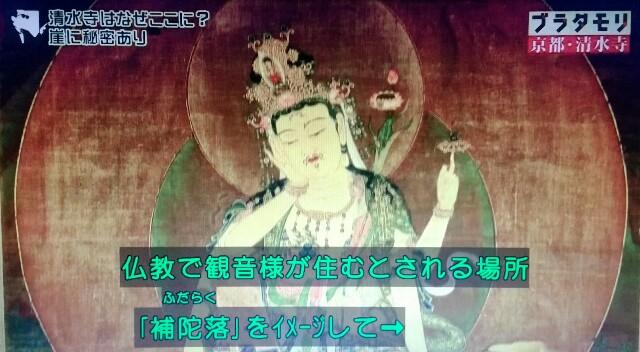 f:id:morifumikirikita319:20170409043524j:image