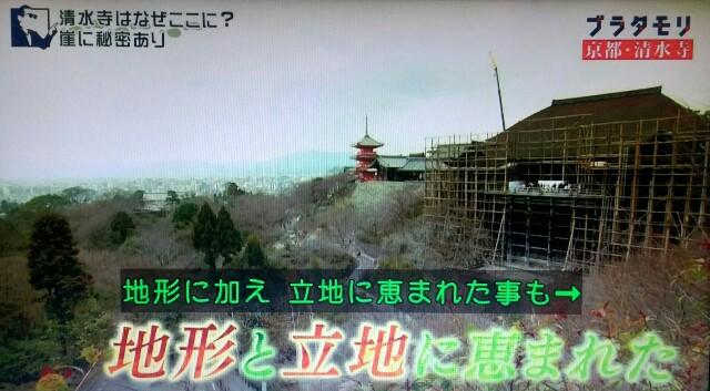 f:id:morifumikirikita319:20170409044206j:image