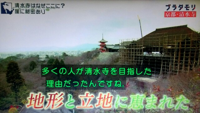 f:id:morifumikirikita319:20170409044214j:image