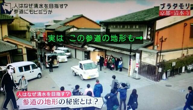 f:id:morifumikirikita319:20170409045436j:image