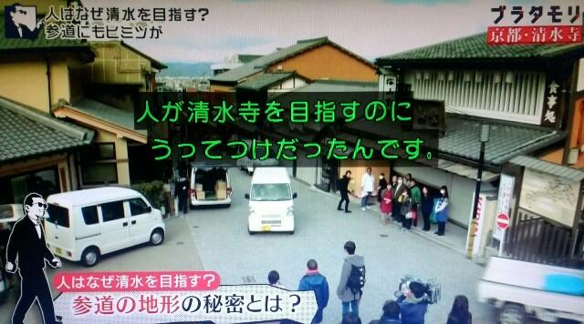 f:id:morifumikirikita319:20170409045450j:image