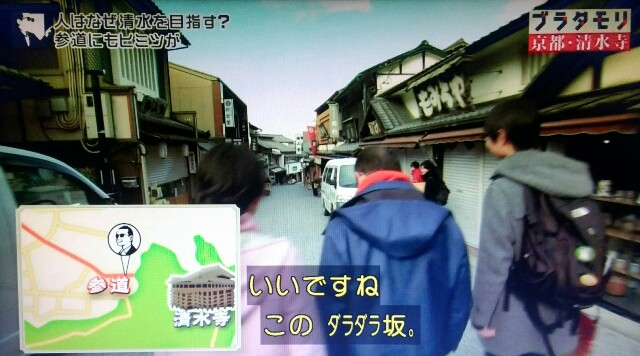 f:id:morifumikirikita319:20170409045521j:image