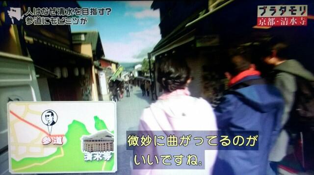 f:id:morifumikirikita319:20170409045535j:image