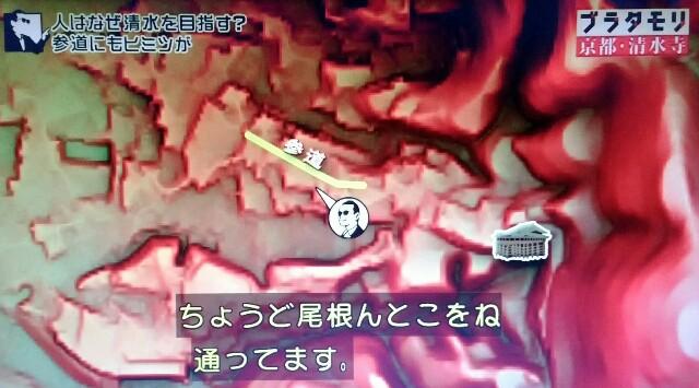 f:id:morifumikirikita319:20170409045714j:image