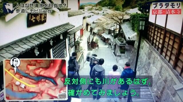 f:id:morifumikirikita319:20170409045751j:image