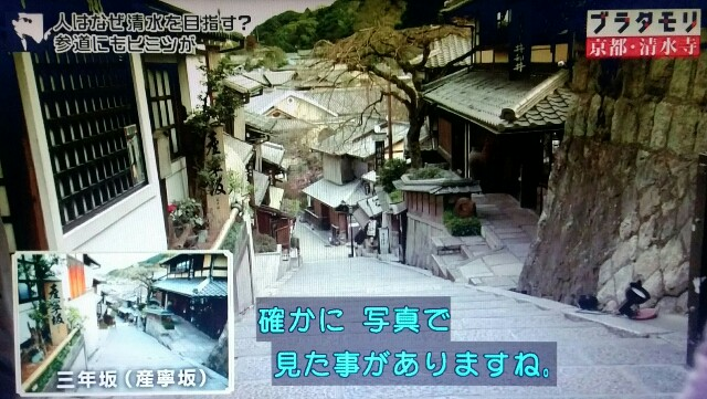 f:id:morifumikirikita319:20170409045831j:image