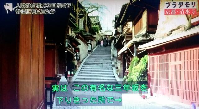 f:id:morifumikirikita319:20170409045846j:image
