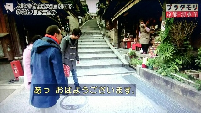 f:id:morifumikirikita319:20170409050452j:image