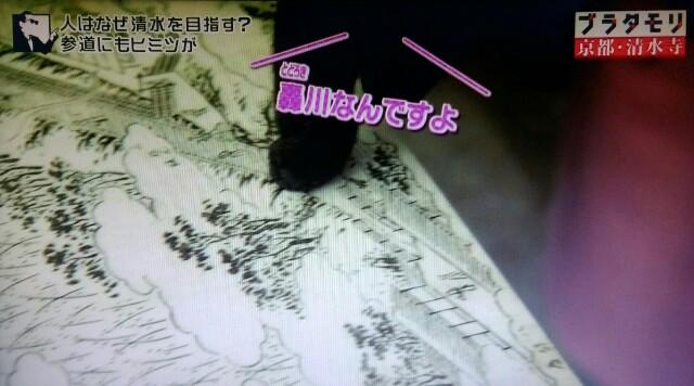 f:id:morifumikirikita319:20170409050540j:image