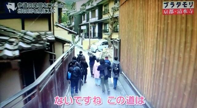 f:id:morifumikirikita319:20170409051703j:image