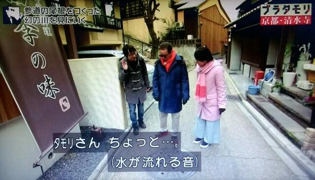 f:id:morifumikirikita319:20170409051742j:image