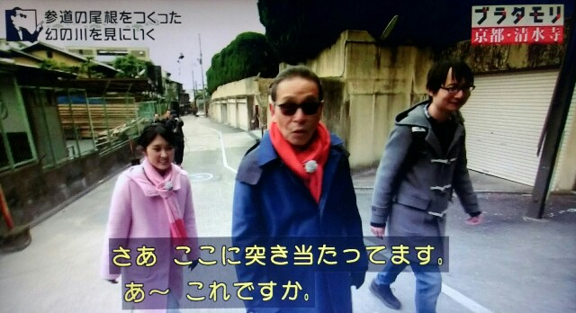 f:id:morifumikirikita319:20170409051812j:image