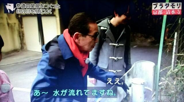 f:id:morifumikirikita319:20170409051843j:image