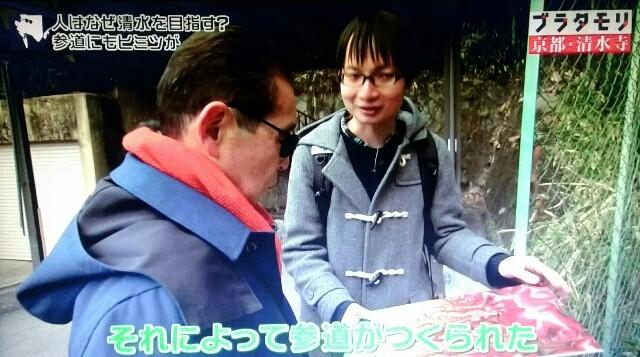 f:id:morifumikirikita319:20170409051921j:image