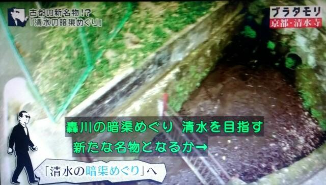 f:id:morifumikirikita319:20170409052822j:image