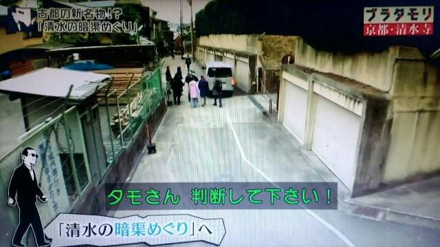 f:id:morifumikirikita319:20170409052836j:image