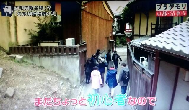 f:id:morifumikirikita319:20170409052918j:image