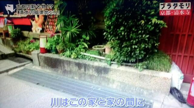 f:id:morifumikirikita319:20170409052933j:image