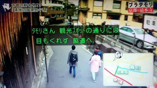 f:id:morifumikirikita319:20170409053032j:image