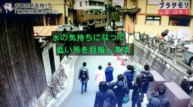 f:id:morifumikirikita319:20170409053801j:image