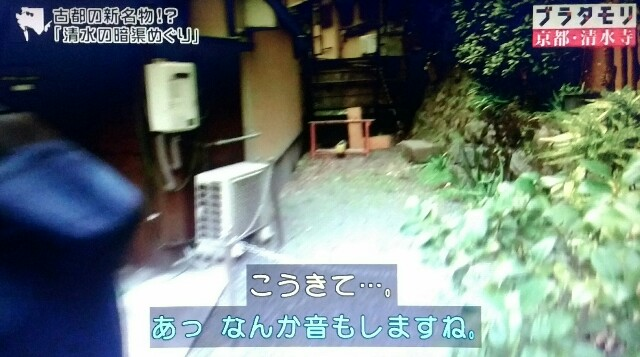 f:id:morifumikirikita319:20170409053842j:image