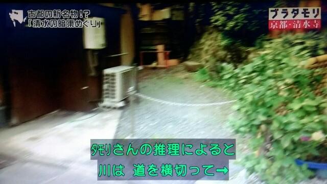 f:id:morifumikirikita319:20170409053953j:image