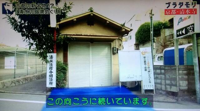 f:id:morifumikirikita319:20170409054023j:image