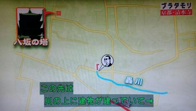 f:id:morifumikirikita319:20170409054039j:image