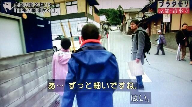f:id:morifumikirikita319:20170409054055j:image
