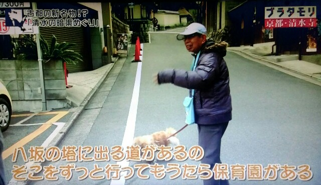 f:id:morifumikirikita319:20170409054132j:image