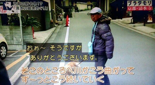 f:id:morifumikirikita319:20170409054143j:image