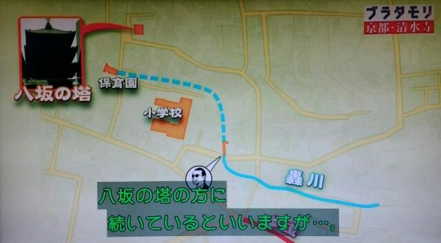 f:id:morifumikirikita319:20170409055056j:image