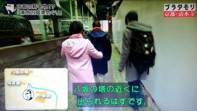 f:id:morifumikirikita319:20170409055226j:image